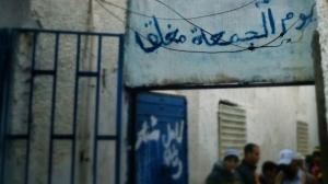 entry sign at rue abdallah guech